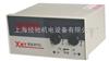 XMT-112温度数显调节仪,XMT-112B温度数显调节仪