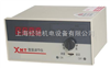 XMT-121B温度数显调节仪,XMT-112温度数显调节仪