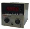 XMTA温度数显调节仪