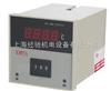 XMTA-2302M温度数显调节仪,XMTA-XMTA-2312M温度数显调节仪