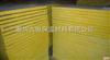 北京岩棉保温板,ISO质量体系认证