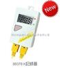台湾衡欣AZ88378 温度记录仪 温度记录器