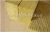 九纵岩棉板厂家电话0316--5950504,憎水型岩棉板规格