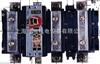 QA-630A/4隔离开关熔断器组,QA-1000A/4隔离开关熔断器组