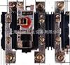 HH15P-1000A/3隔离开关熔断器组,HH15P-1250A/3隔离开关熔断器组