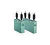 BFM0.75-25-1W高电压并联电容器,BFM0.75-30-1W高电压并联电容器