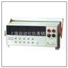 校验信号发生器 SFX-2000