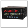 智能数显流量积算仪 SXS-211A SXS-211B SXS-211C