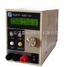 HSPY1000-011000V1A大功率可编程直流稳压电源,高压可调电源