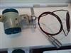 YT601/602系列电感式液位变送器