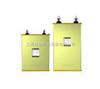 BSMJWX0.4-75-1低电压并联电容器,BSMJWX0.4-90-1低电压并联电容器