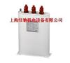 BSMJWX0.25-20-1低电压并联电容器,BSMJWX0.25-22-1低电压并联电容器