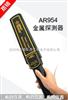 AR954香港希玛手持式金属探测器