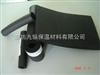 防潮橡塑保温制品/B1级难燃保温材料