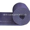 彩色橡塑保温板/规格齐全