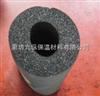 防水空调橡塑保温管/橡塑保温管吸水率