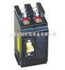 DZ15-100/4901塑壳断路器,DZ15-100/4902塑壳断路器