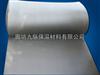 九纵橡塑保温制品/国际质量体系认证产品