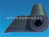 B1级橡塑保温材料/不含甲醛粉尘