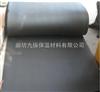 橡塑保温板耐寒性/环保高效