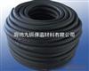 高弹性橡塑保温管/抗震性能优异