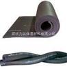 防水橡塑保温管/有效抗老化