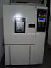 耐臭氧试验设备制造商,杭州臭氧设备