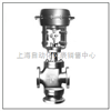 ZHA/BQ(X)轻小型气动薄膜三通合(分)流调节阀