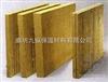 优质岩棉板生产厂家/性能持久