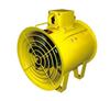 BYDF32隔爆型移动式风机(船用风机)