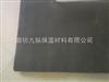 齐全零级橡塑保温板特点是什么?好品质橡塑保温板