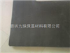 齐全新型保温材料--橡塑保温材料厂家/批发商