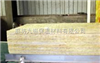 齐全岩棉保温板zui低优惠价,岩棉保温板大阪线生产厂家