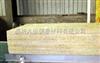 齐全九纵岩棉厂,岩棉保温材料【正规厂家】,岩棉保温板专卖