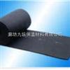 齐全零级橡塑保温材料,0级橡塑保温材料厂家