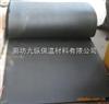 齐全齐全--橡塑保温管型号*规格,橡塑保温管厂家