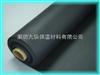 齐全九纵橡塑保温材料供应价,橡塑保温材料报价单