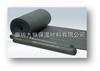 齐全*橡塑保温材料--橡塑保温材料厂家