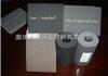 齐全粘铝箔橡塑保温板厂家,粘铝箔B1级橡塑保温板价格