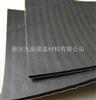 全球【标准尺寸】橡塑板,橡塑保温板密度