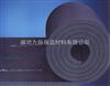 齐全高品质橡塑保温板近期价格,橡塑保温板今日价格