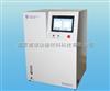 GaoQ-HP-126S型氢气纯化器