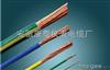 BVR铜芯电缆