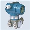 SWP-T61C一体化压力 差压变送器