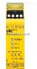 PILZ安全继电器产品销售,PILZ安全继电器,PILZ安全继电器规格及参数