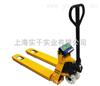 YCS2.5不锈钢吨轮式叉车电子秤