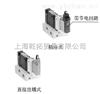 热卖SMC电磁阀,SMC电磁阀CM2B32-25T