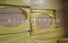 齐全菏泽岩棉板厂家,*岩棉板,岩棉保温板厂家供应