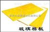 齐全吸音玻璃棉厂家专业生产玻璃棉板/管/毡,玻璃棉价格