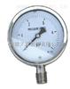 YA-60 YA-100 YA-150氨用壓力表